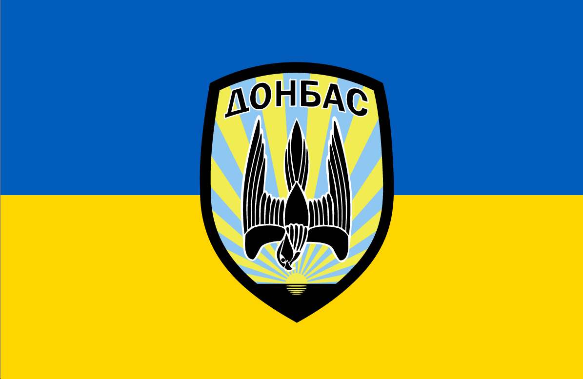Donbas Battalion Flag